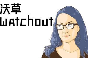 陳紫吟/《不只是厭女》:厭女情結和性別歧視如何「各司其職」?