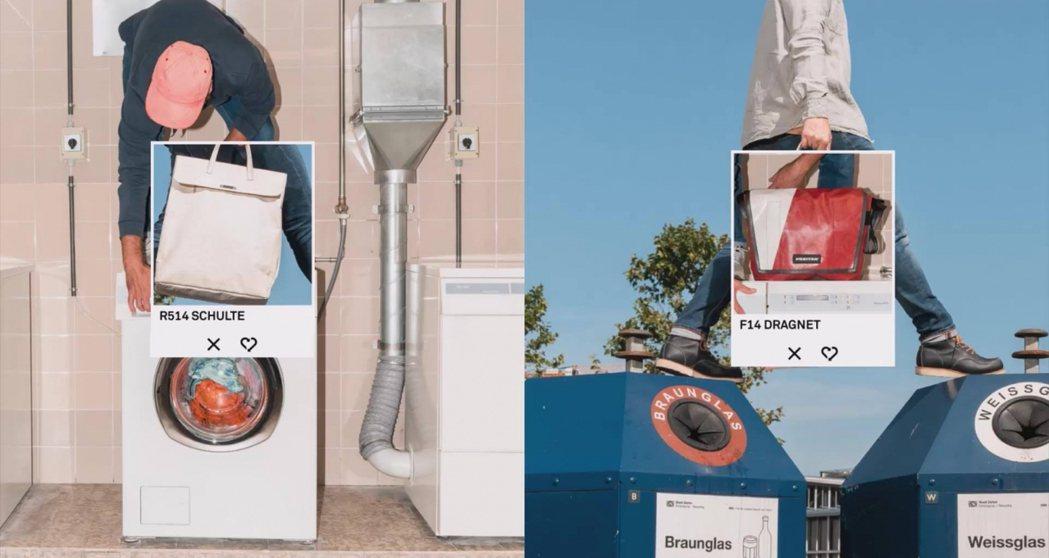 瑞士帆布包品牌「Freitag」推出名為「S.W.A.P」(Shopping W...