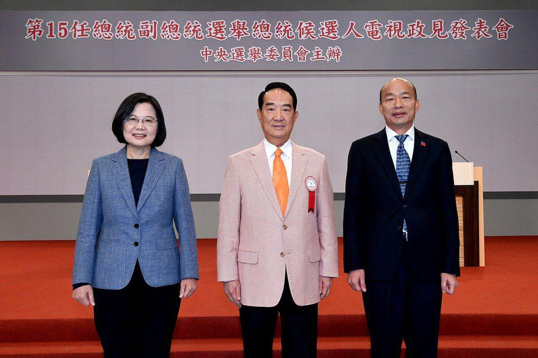 三位台灣總統候選人的氣候政策有如牛步。 圖/中選會提供