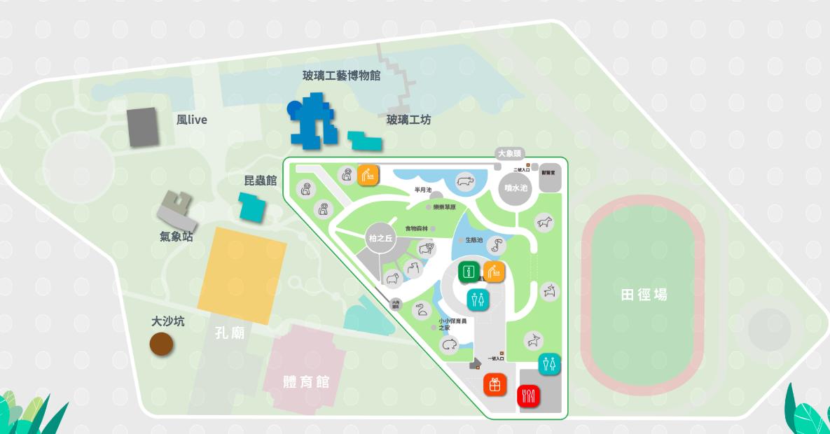 圖/新竹市立動物園官網