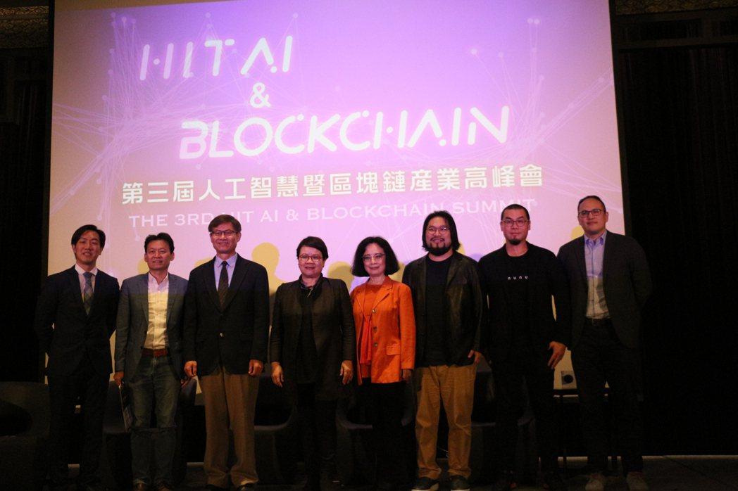 第三屆《Hit AI & Blockchain》參與貴賓合影
