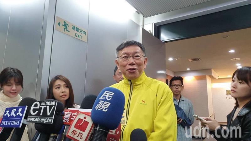 台北市長柯文哲直言「我也想這個問題,對」,到時候變成立委、總統票要分開投票,這有點困難,的確是一個包袱。記者邱瓊玉/攝影