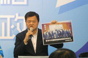 反擊下架吳斯懷 國民黨:賴清德與沙海林私會談什麼?