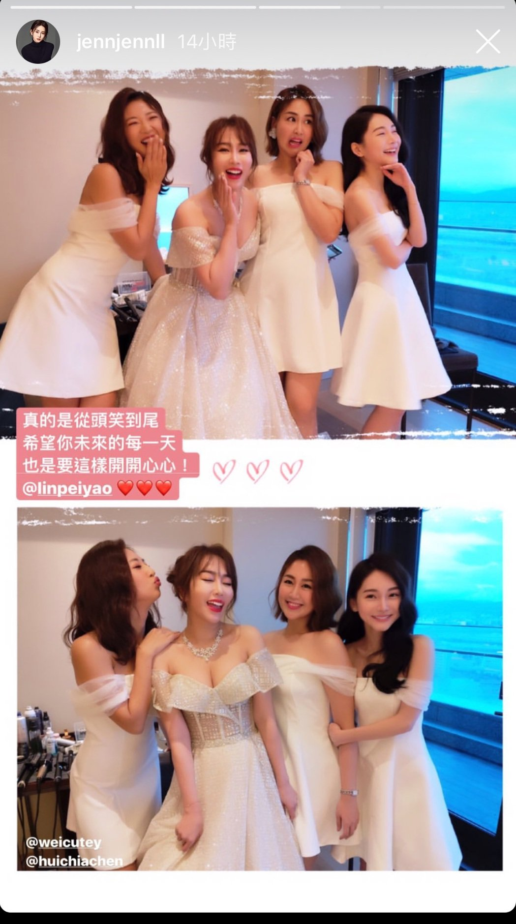 林佩瑤(左二)大婚,欽點Ivy(左一)、Jenn(右一)及好友擔任伴娘。圖/摘自