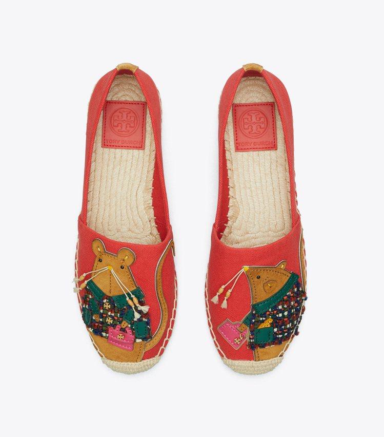 珊瑚紅Rita鼠草編鞋,11,900-1