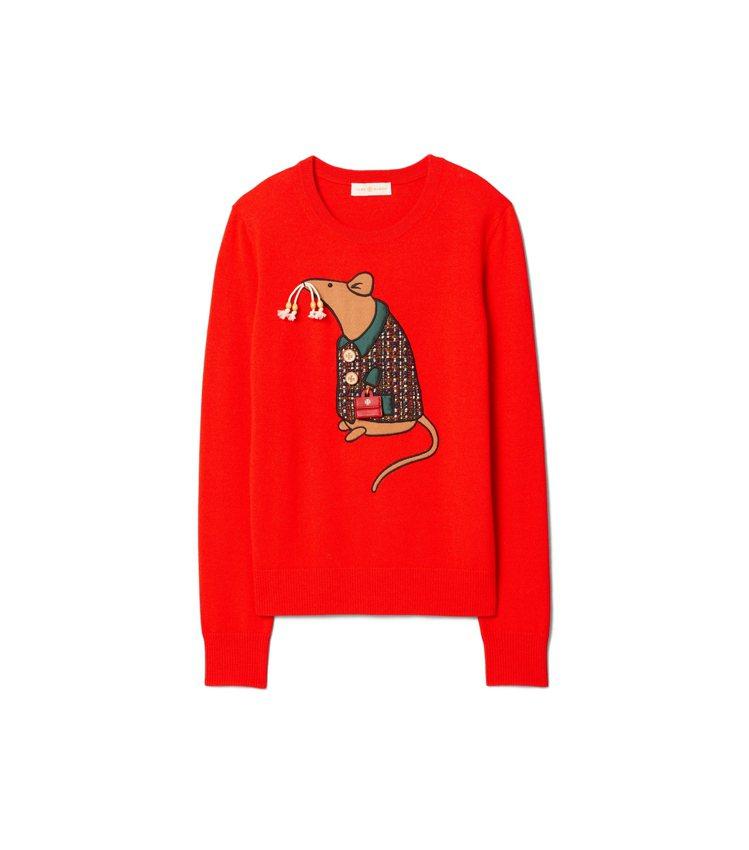開運紅Rita鼠圖案毛衣,17,900-1