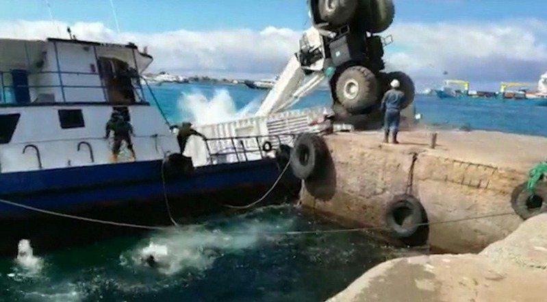 南美國家厄瓜多的加拉巴戈群島,22日發生平底載貨船沉沒意外,導致船上大量油料外洩,對當地脆弱的生態造成威脅;一段影片記錄了當時驚險場面,可見現場人員紛紛跳海逃生。法新社