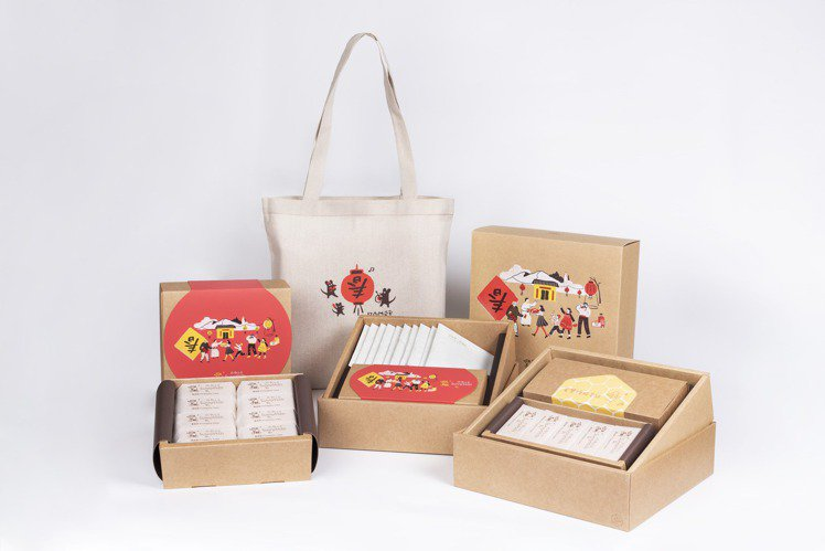 微熱山丘2020新年限定包裝禮盒售價420元起。圖/微熱山丘提供