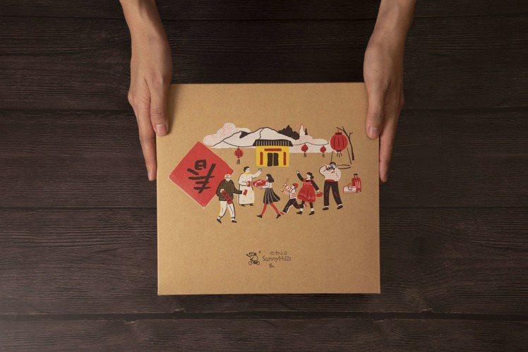 微熱山丘新年禮盒插畫主題為「回家」。圖/微熱山丘提供