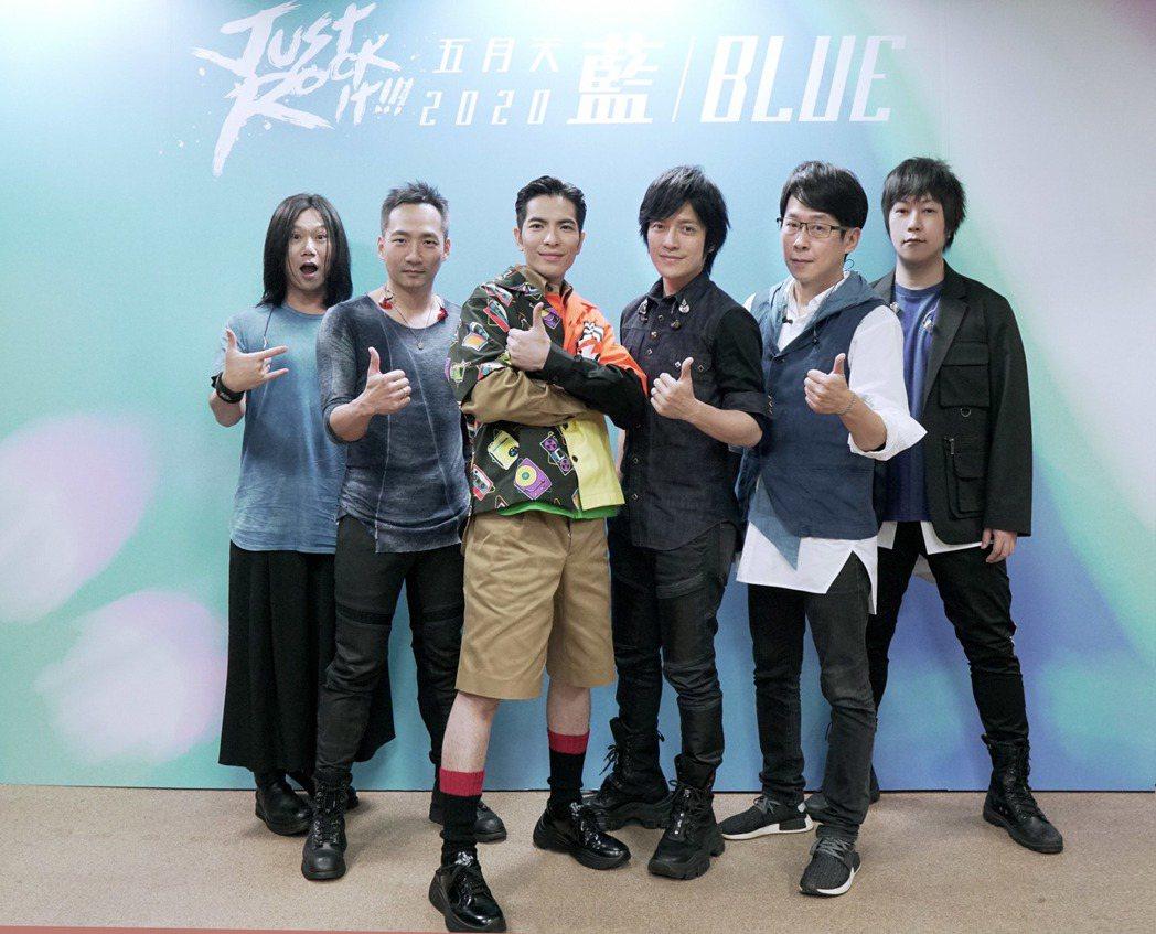 蕭敬騰(左三)3度擔任五月天演唱會嘉賓,是目前的男性紀錄保持人。圖/相信提供