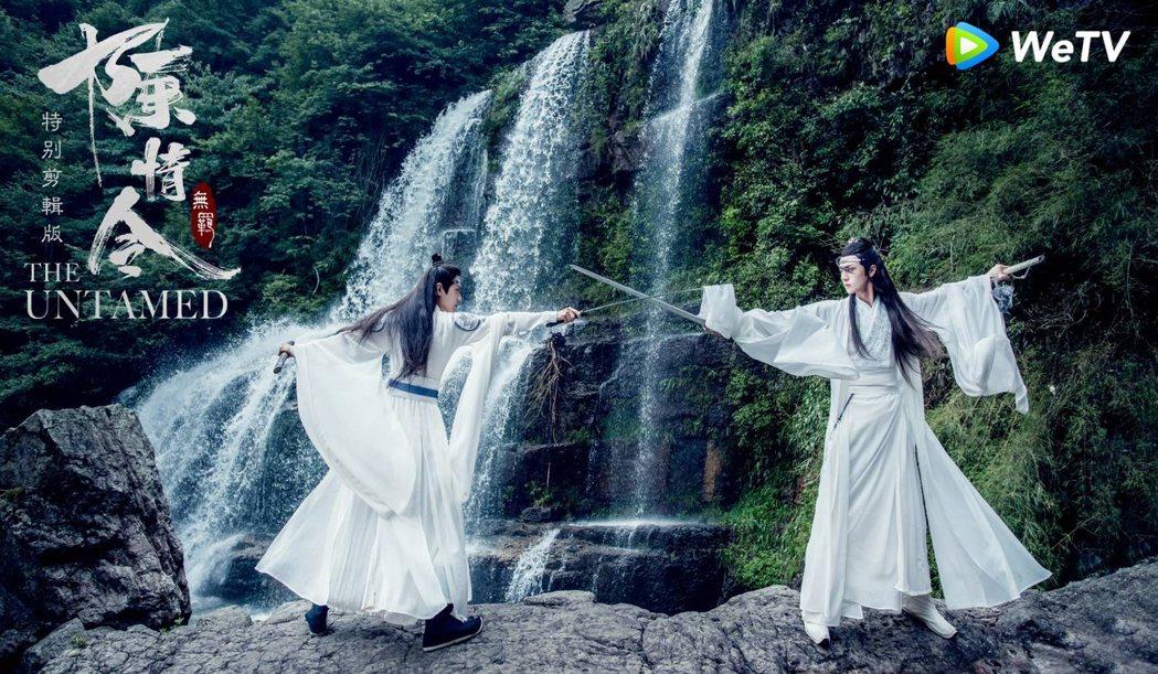 肖戰(左)與王一博演出「陳情令」成流量男神。圖/WeTV提供