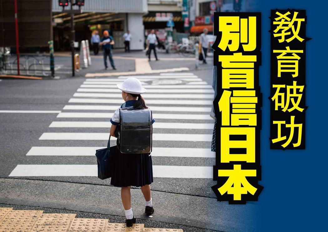 拒絕上學的日本學童起初被視為是問題兒童。(法新社)