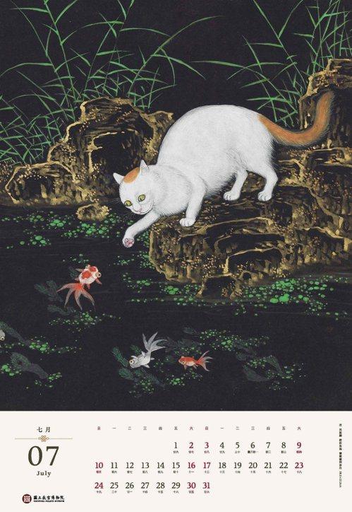 故宮2019年月曆內頁「清 沈振麟《貍奴魚藻》」。 圖/故宮提供