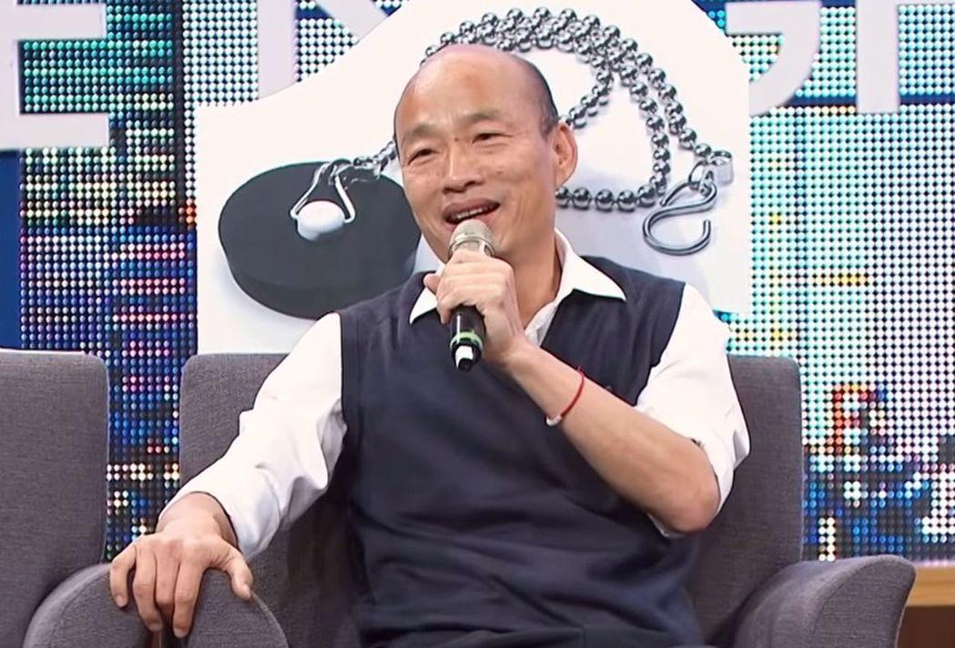 韓國瑜登網路脫口秀,開創奇蹟般的點擊數。圖/翻攝自YouTube博恩夜夜秀