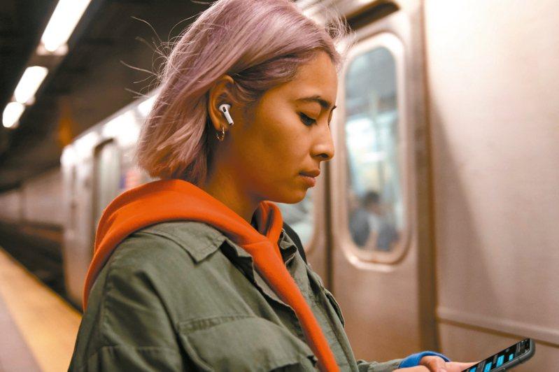 蘋果AirPods系列銷售旺,明年營收可望大幅成長。 圖/蘋果提供