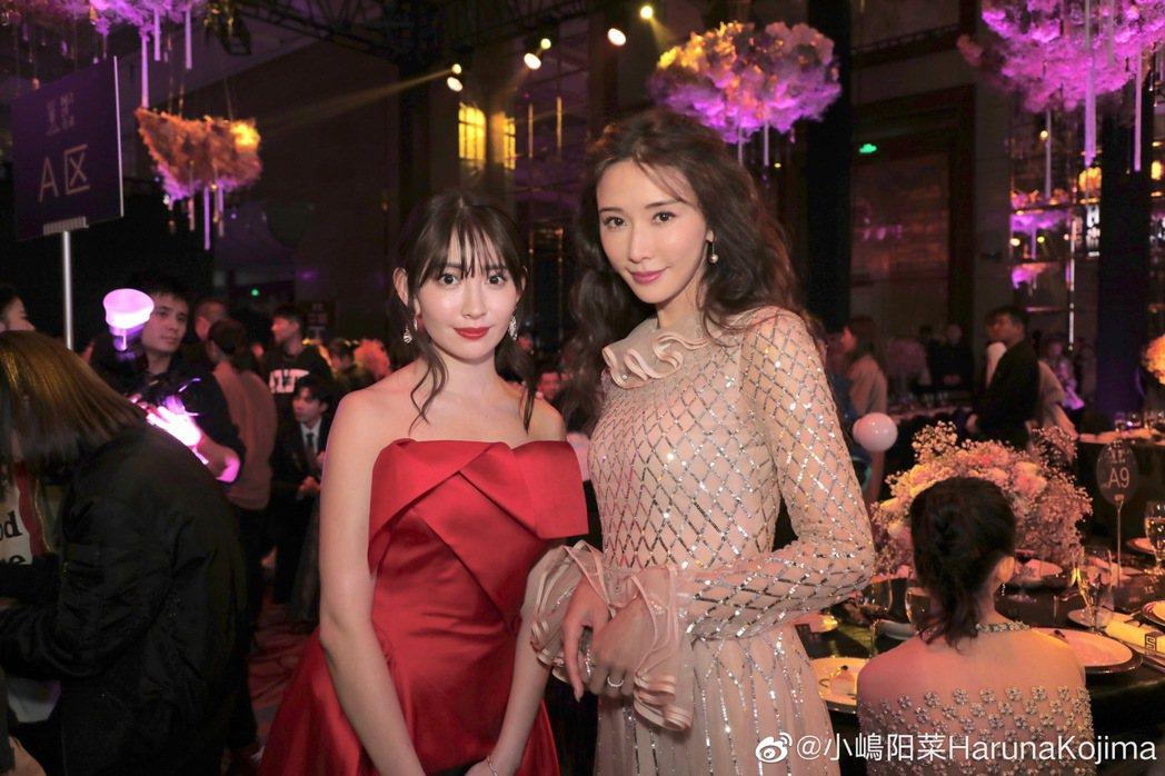圖/擷自weibo.com。