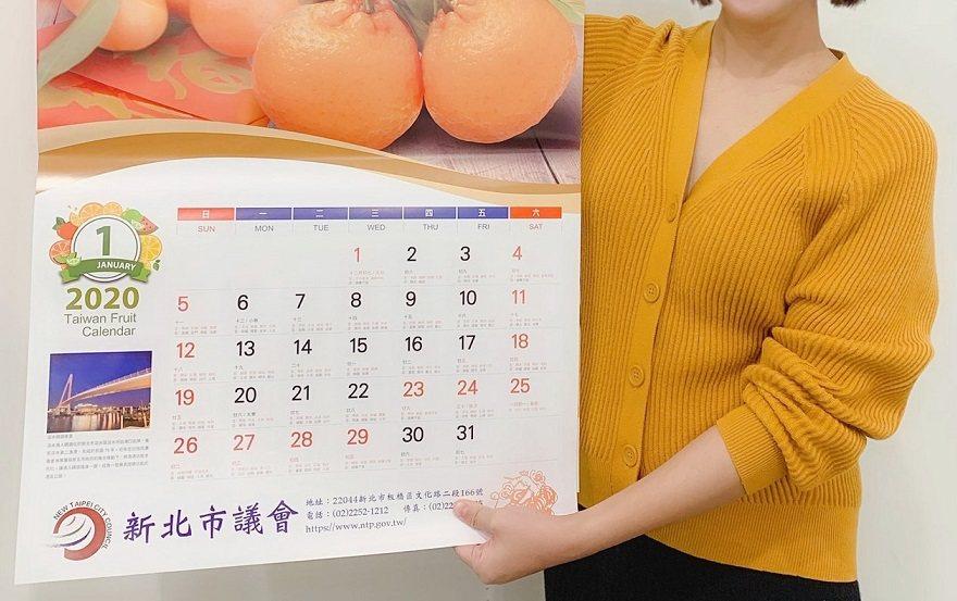 2020月曆示意圖。圖/新北市議員江怡臻提供