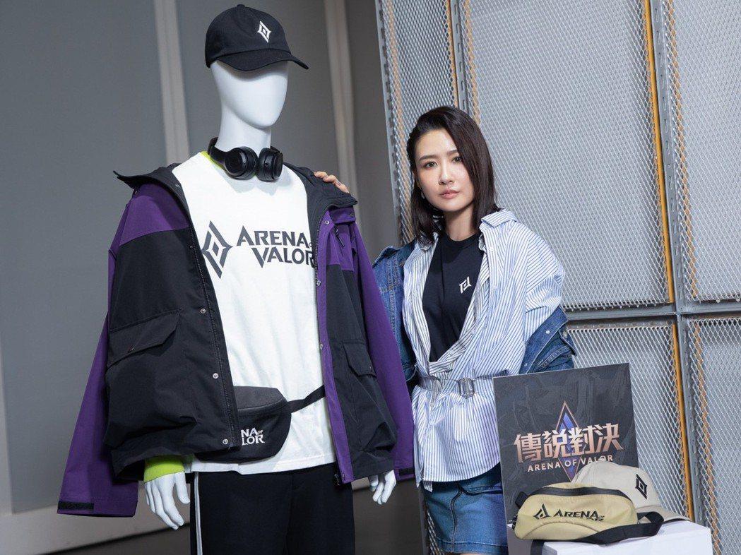 陳艾熙以《Garena傳說對決》聯名服飾詮釋屬於年輕世代的酷玩時尚及潮流