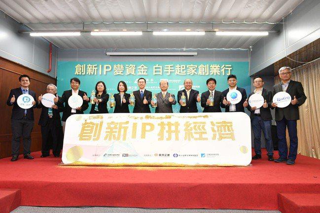 在工研院、台灣企銀、中小企業信保基金合作下,完成台灣首次的無形資產融資創舉。右4...