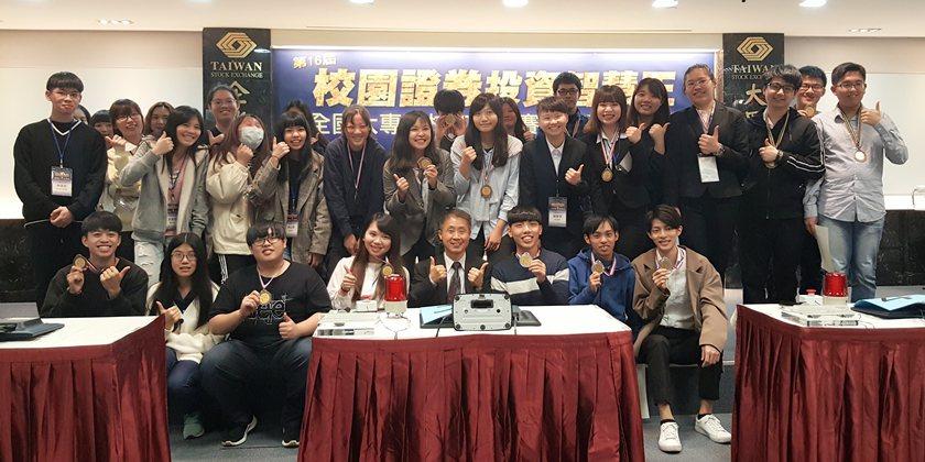 中國科大財金系獲獎學生與主任卓文乾合影。 校方/提供