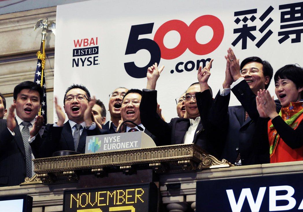 行賄的中國企業「500彩票網」是2001年於廣東深圳成立,並在香港設有事務所,主...
