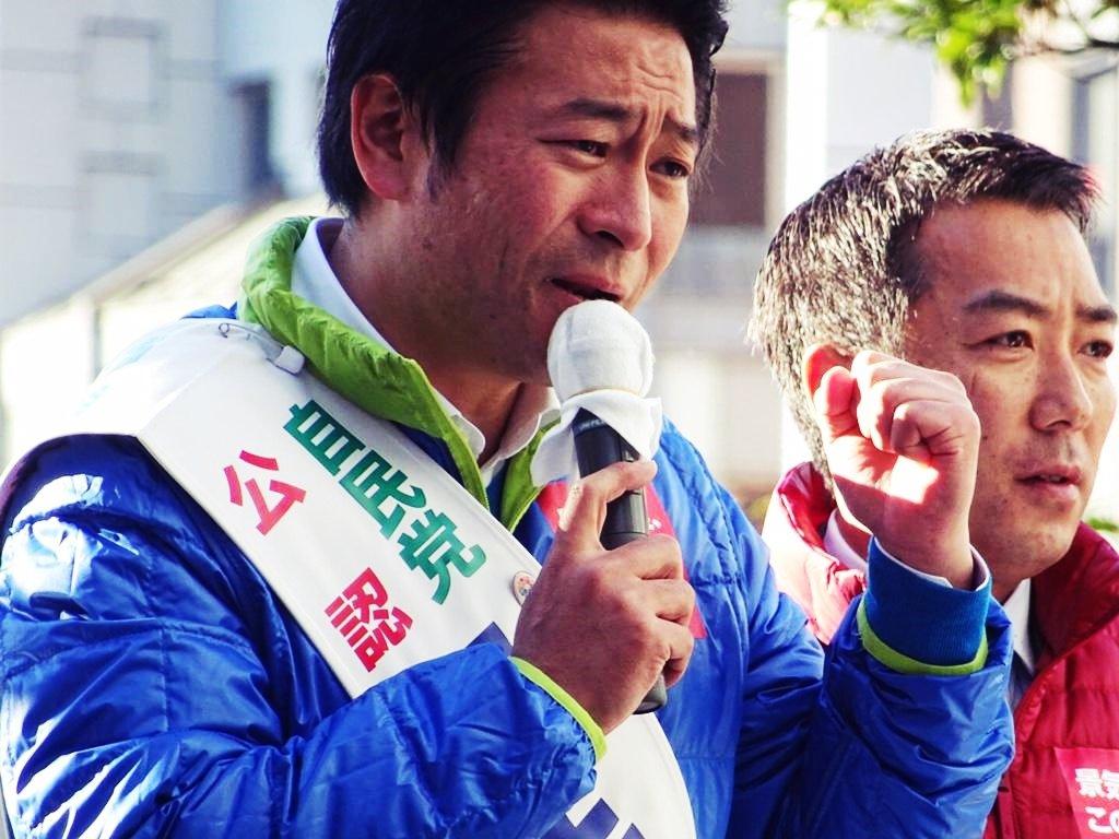 特搜部查出自2017年9月開始,秋元司就陸續收到了共計370萬日圓(約新台幣10...
