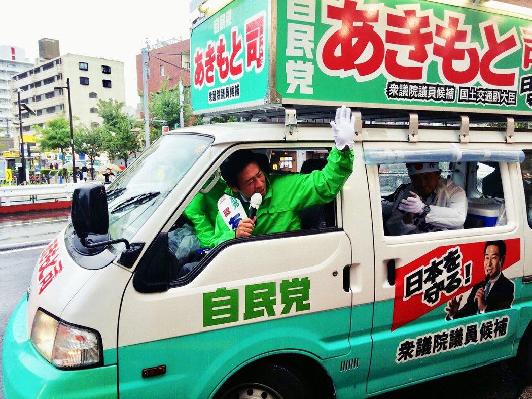 25日一早秋元司則發推特表示,對於這一切造成騷動感到抱歉,但他個人堅持沒有違法,...