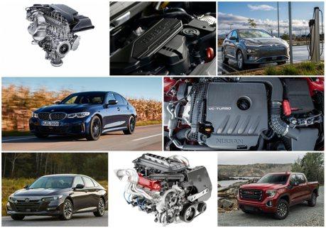 《Wards Auto》公布2020最佳10大引擎與動力總成 台灣就能買到4款!