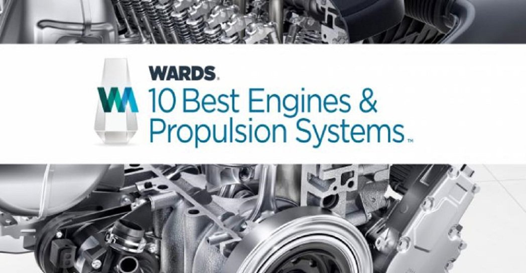Wards 10 Best Engines and Propulsion Sys...
