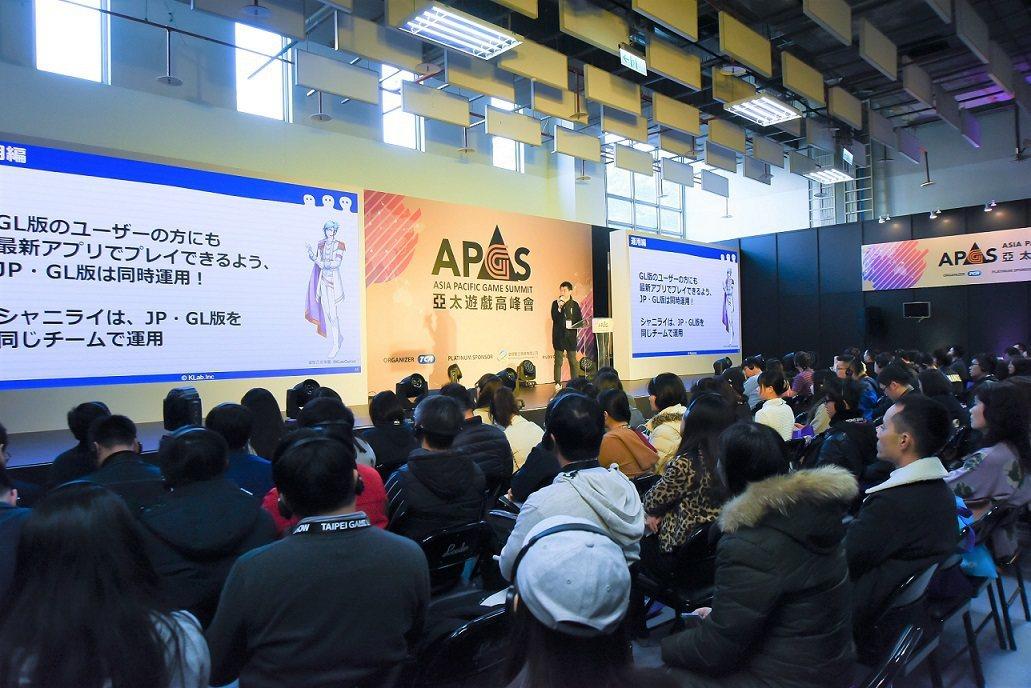APGS亞太遊戲高峰會,將探討「遊戲開發」、「營運行銷」、「電子競技」、「AR ...