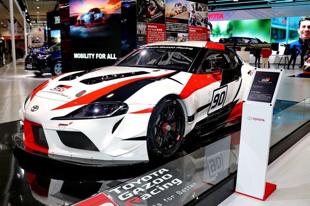 TOYOTA GR Supra Racing Concept。 記者陳威任/攝影