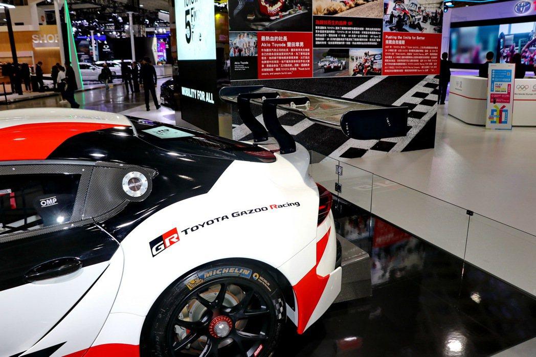 TOYOTA GR Supra Racing Concept擁有相當誇張的尾翼。...