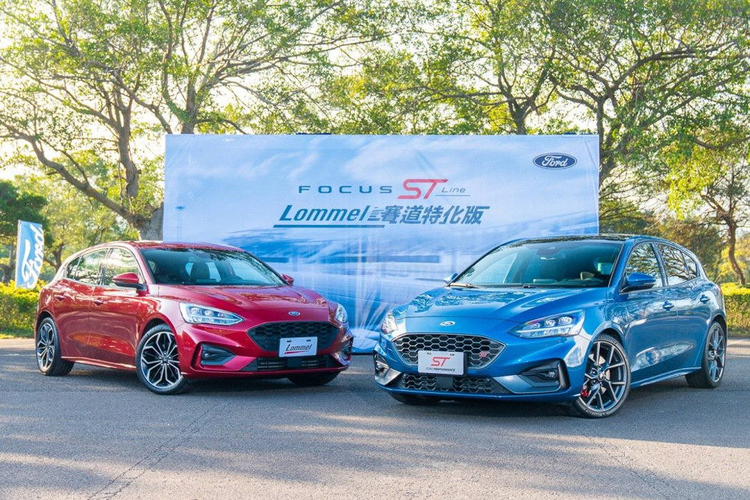 Ford Focus ST-Line Lommel賽道特化版承襲歐洲性能鋼砲Ne...