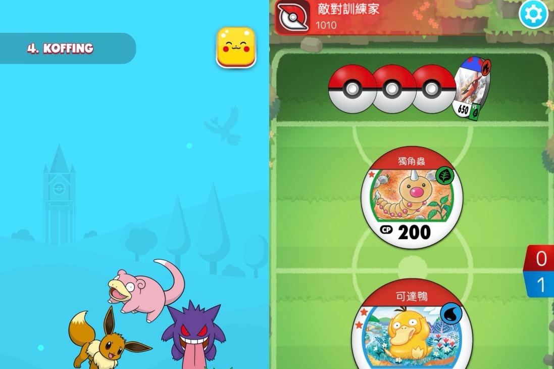 """吸引更多人玩""""神奇寶貝夢游""""遊戲終於點擊了Facebook平臺"""
