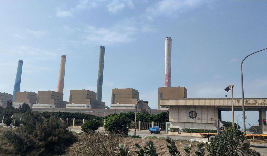 台中火力發電廠。圖/本報資料照