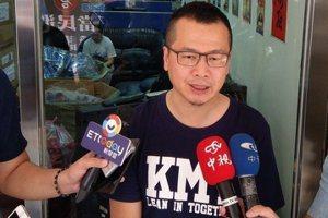 韓國瑜競選政見 <u>羅智強</u>:我最支持恢復特偵組