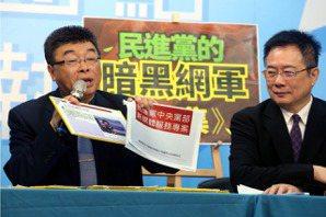 影/<u>邱毅</u>再爆民進黨網軍攻擊賴呂柯 「蔡英文確實毒」