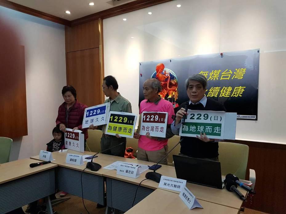 台中市長盧秀燕今天宣布中市府將廢止中火兩部機組的許可證。台健空盟理事長葉光芃(右一)表示,支持盧市長宣布廢止兩部機組許可的做法。記者/林麗玉攝影