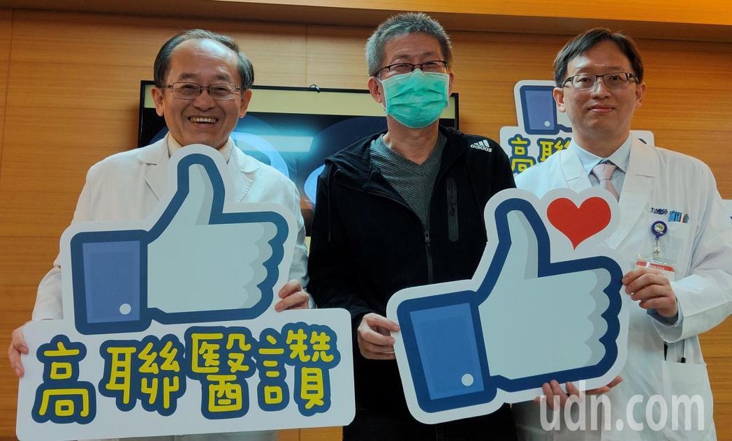 53歲肺腺癌晚期患者林先生(中)表示,2年前癌細胞轉移到大腸還破裂,當時本已交代...