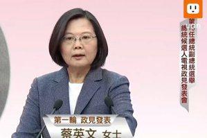 蔡英文反擊國民黨推<u>核電</u>「才是用命發電」