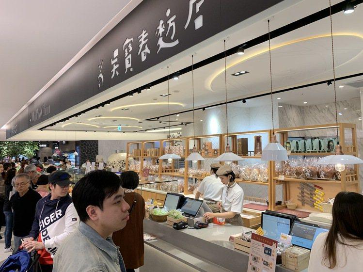 吳寶春麥方店遠百信義A13門市。記者張芳瑜/攝影