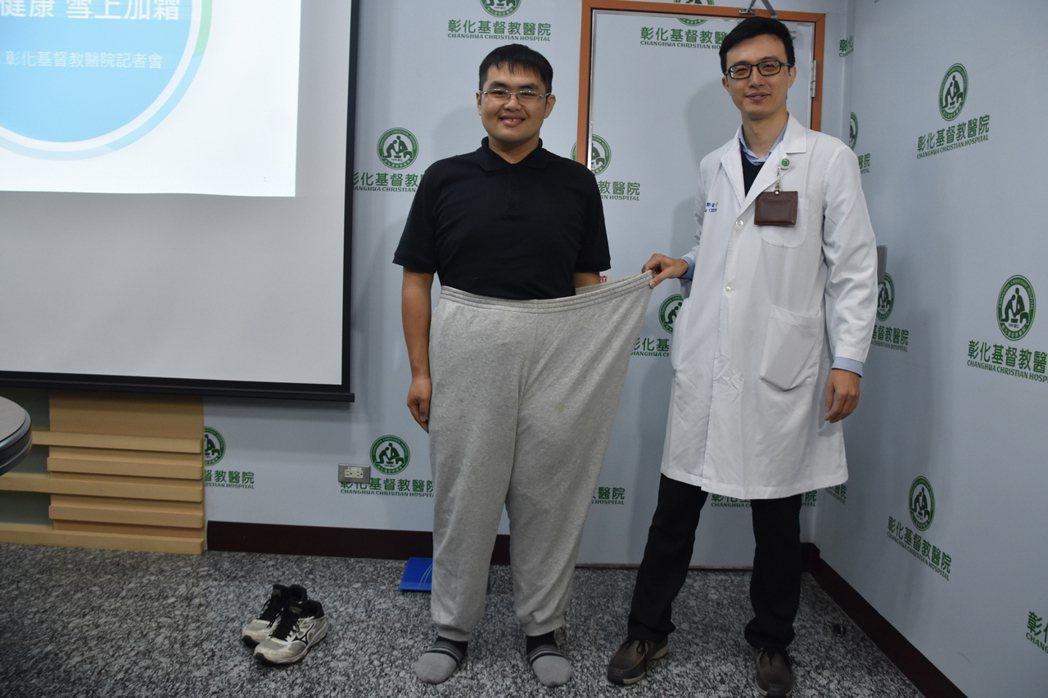 27歲的蕭姓男子(左)在彰基專業體重管理團隊的幫助下,他不動手術,靠著飲食和運動...