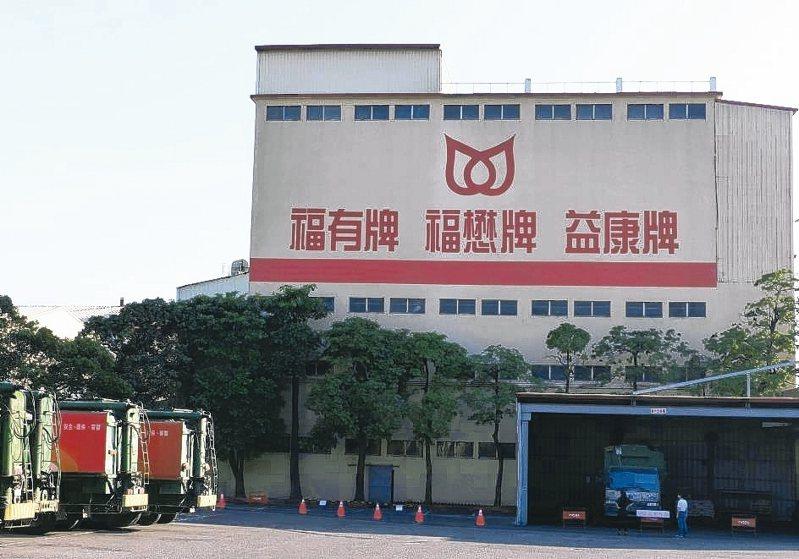 福懋油下月底將補選一席獨董。圖為福懋油公司大肚廠區。 (本報系資料庫)