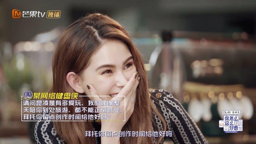昆凌高EQ回應網友提問。 圖/擷自芒果tv