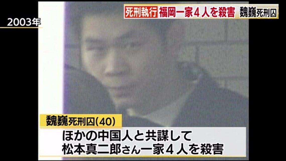 事隔一段時間,在死刑執行的新聞開始出來後,日本社會輿論才又開始回憶起這樁駭人慘案...