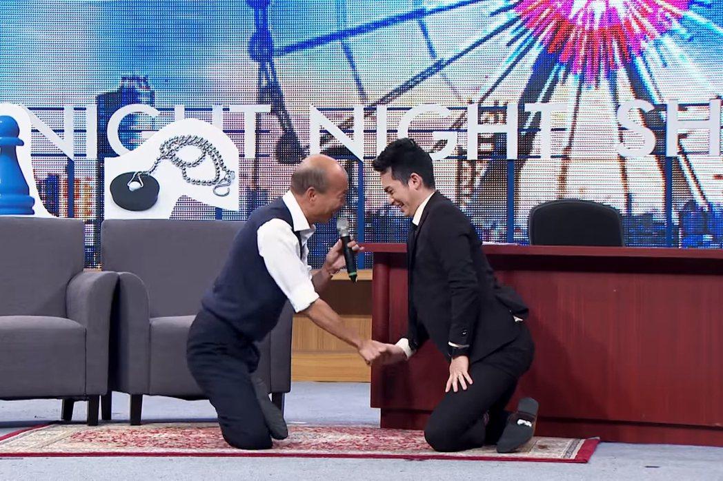 《博恩夜夜秀》日前邀請了第三位總統候選人韓國瑜上節目。 圖/截自《博恩夜夜秀》直播影片