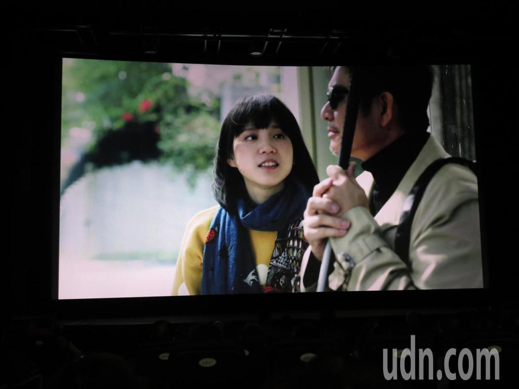 桃園市光影文化館今進行公視人生劇展「盲人阿清」公益特映場,劇情描述失明的阿清與詐...