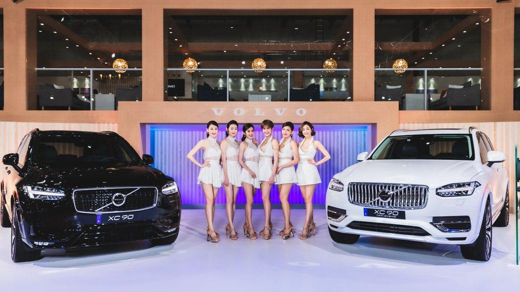 國際富豪汽車於2020世界新車大展除了展出旗下PHEV全車系,展現電動化及節能減...