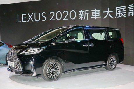【2020台北車展】品牌首款豪華MPV一發表就售罄 LEXUS LM再追加300台配額