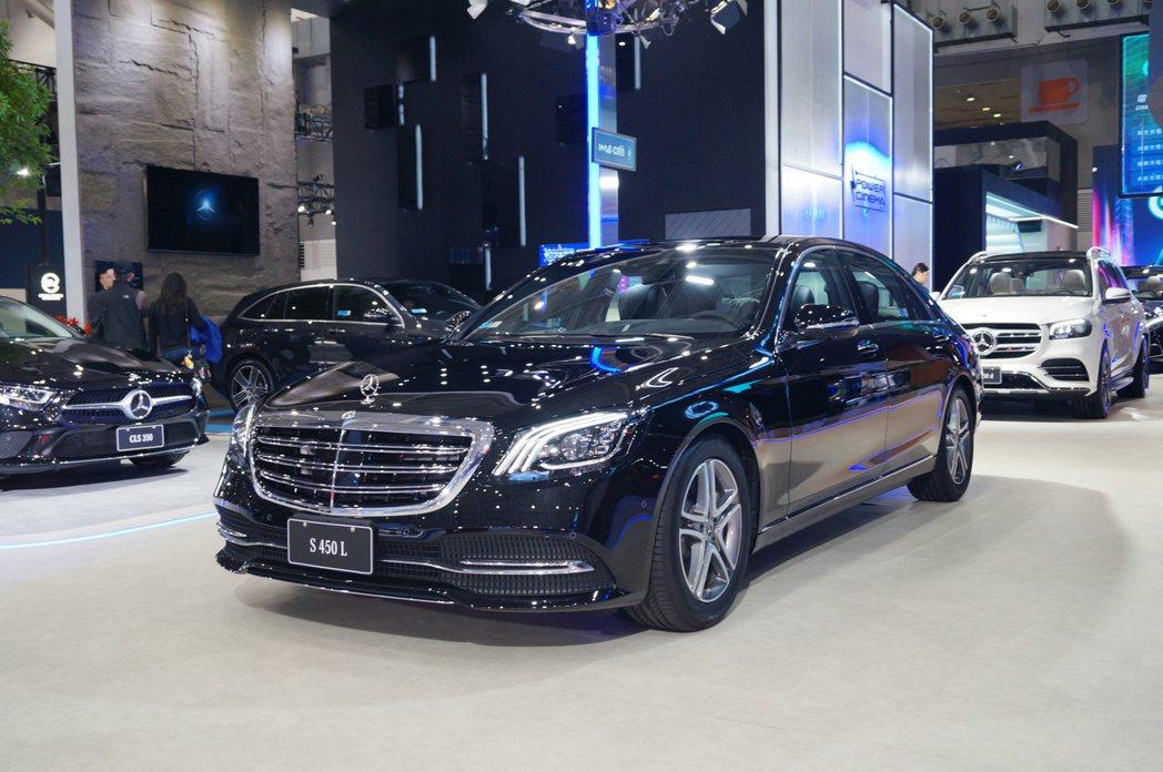 Mercedes-Benz S 450 L。 記者趙駿宏/攝影